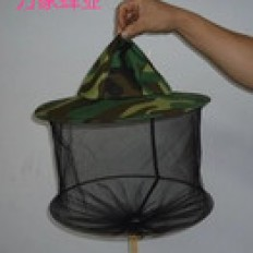 Mũ bảo hộ chống ong đốt